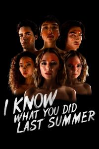 Poster I Know What You Did Last Summer