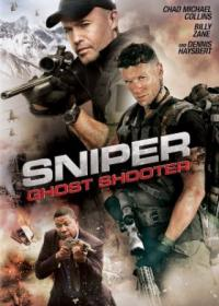 Poster Sniper: Ghost Shooter